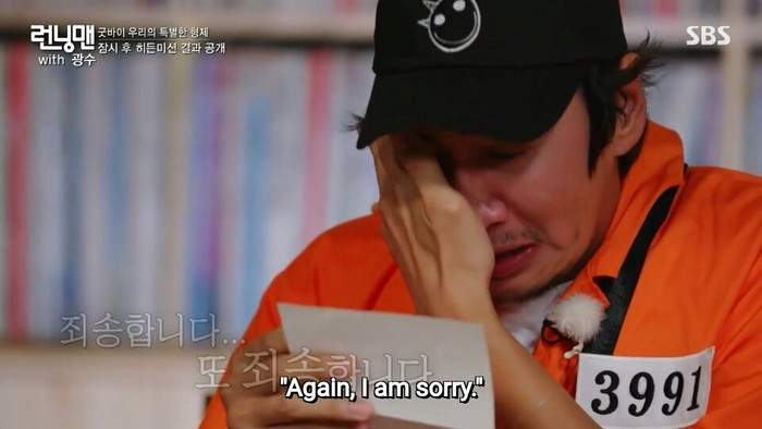 Kwang Soo tinggalkan Running Man